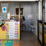 Centro de Educación Infantil Simón Obejo y Valera - Aula y aseos